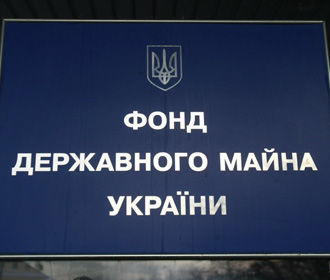 """ФГИ заявляет о возврате """"Центрэнерго"""" под контроль государства"""