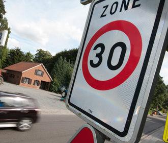 Скорость движения транспорта в Брюсселе ограничат до 30 км/ч