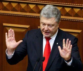 Суд вынес решение о принудительном приводе Порошенко на допрос