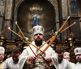 В храмах Киева отменили массовые богослужения