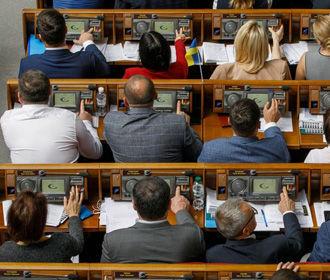 Рада лишит депутатских выплат более 80 нардепов