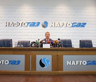 Топ-менеджменту Нафтогаза вдвое сократили выплаты