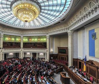 Разумков созвал внеочередную сессию Рады на 25 августа