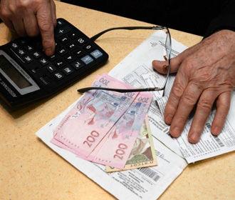Кабмин отменил ограничения монетизации льгот на коммуналку