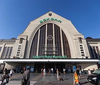 В Киеве планируют реконструировать Центральный вокзал