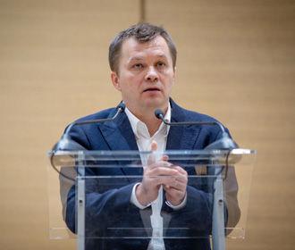 Милованов назвал курс доллара на уровне 20 гривен фантастикой