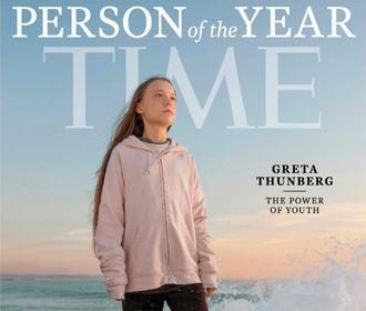 Трамп назвал нелепым признание Греты Тунберг Человеком года