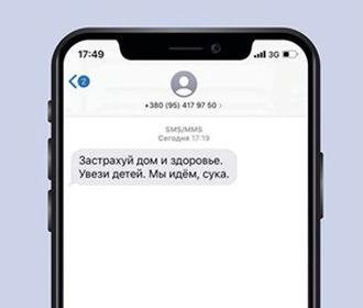 """""""Застрахуй дом и здоровье"""" – Рожкова рассказала об угрозах"""