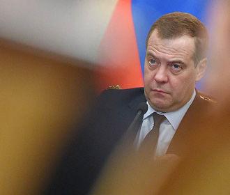 Медведев: РФ готова отменить на двусторонней основе санкции в отношении Украины