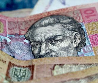 Госбюджет в ноябре сведен с дефицитом почти 35 млрд грн – Госказначейство