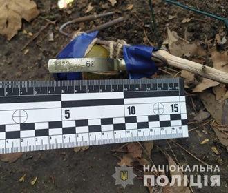 В Николаеве на улице нашли гранату на палке