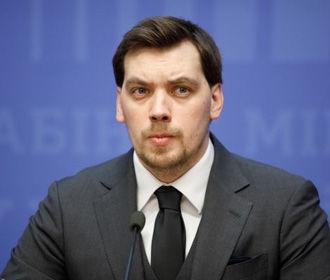 """Гончарук объяснил """"подорожавшие"""" платежки"""