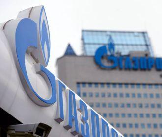Газпром отреагировал на штраф Польши