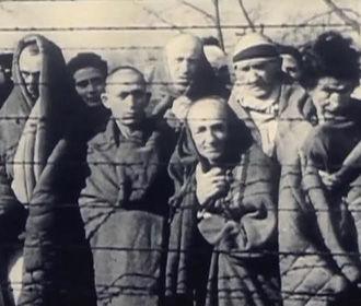 Освенцим освободили не русские?