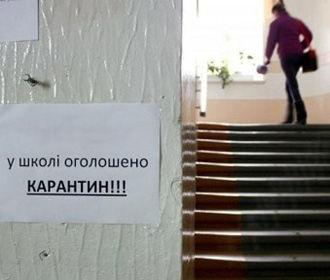 Школьники Днепра в понедельник выйдут на учебу после карантина
