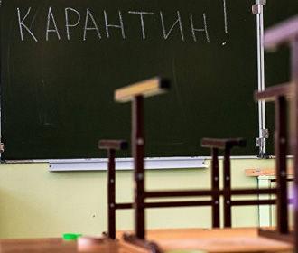 В Черновцах закрыли все школы на карантин