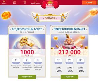 Чем привлекает казино онлайн Слотокинг?