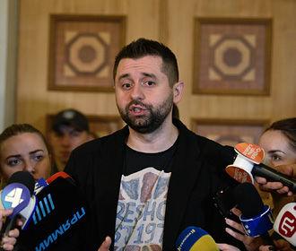 """Арахамия назвал возможные даты рассмотрения """"банковского"""" законопроекта"""