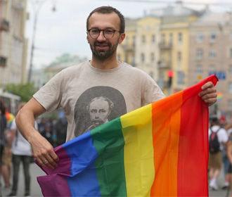 Раде предлагают ввести штрафы до 136 тысяч за пропаганду гомосексуализма