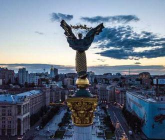 В пятницу в Украине будет преобладать умеренно-теплая погода