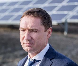 Зеленский назначил главу Львовской ОГА