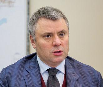 """Топ-менеджер """"Нафтогаза"""" добивается премии за соглашения с """"Газпромом"""""""
