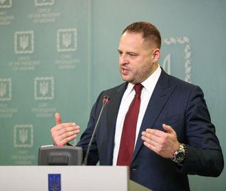 """Ермак заявил, на """"нормандских переговорах"""" разговаривает только на украинском"""
