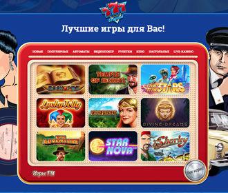 Онлайн казино: як отримати ігровий досвід та що можна зробити для активації додаткових призів