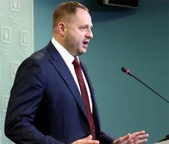 Никакие фейки не остановят на пути установления мира на Донбассе на условиях Украины - Ермак