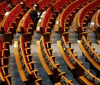 Рада хочет определить уважительные причины отсутствия нардепов на заседаниях