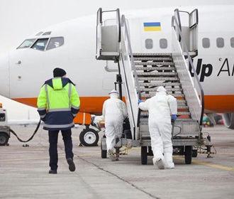 Осуществлявший эвакуацию из Китая самолет SkyUp прошел процедуру дезинфекции
