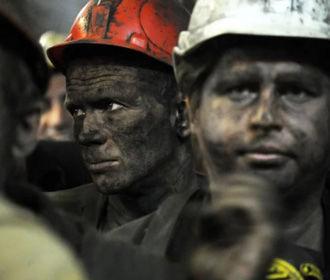 Украина за полгода направила на зарплаты шахтерам около 3 млрд грн – Буславец