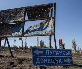 ЛНР обвинила украинские спецслужбы в планировании диверсии в Донбассе