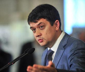 Разумков открыл внеочередное заседание Верховной Рады
