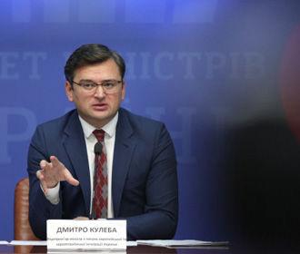 Украина не будет вести диалог с незаконными вооруженными формированиями – Кулеба