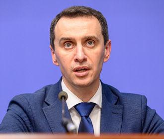 Украина готова проводить 30 тыс. ПЦР-тестов в неделю - Ляшко