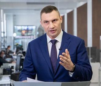 Кличко просит Кабмин пересмотреть решение о снятии запрета на работу ломбардов