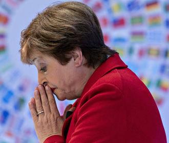 Мировая экономика оказывалась в тупике - Георгиева