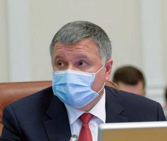 Аваков назвал сроки окончания карантина