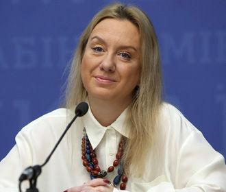 Кабмин назначил Светлану Фоменко врио министра культуры и информполитики