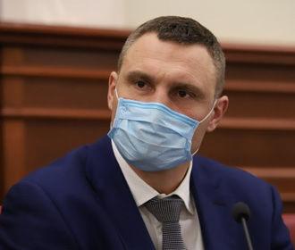 Введение строгого карантина в Киеве будет крайней мерой – Кличко
