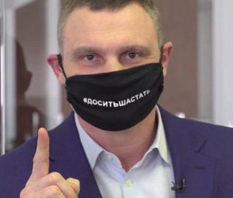Учебный год в Киеве будет окончен дистанционно - Кличко