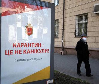 Кабмин продлил адаптивный карантин в Украине до 31 июля