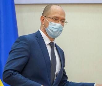 Шмыгаль назвал причины всплеска коронавируса на западе Украины