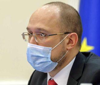 Шмыгаль предложил защиту белорусам