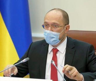 Украина вошла в серьезную волну заболеваемости коронавирусом - Шмыгаль
