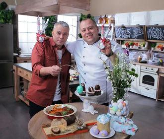 Что приготовить на Пасху: рецепты от шеф-повара «Готовим вместе» Андрея Дромова