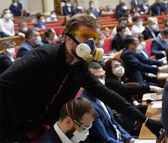 Разумков созывает внеочередное заседание Рады в четверг