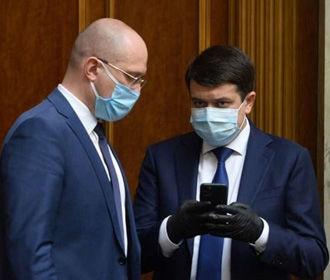 В четверг Рада рассмотрит программу действий правительства - Разумков