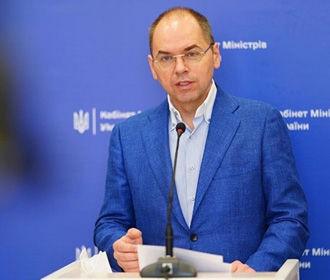 Государство профинансирует изготовление украинской вакцины от COVID-19